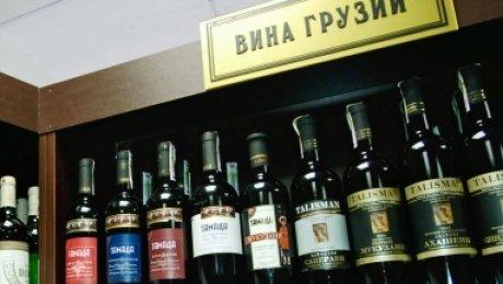 Всамом начале года Грузия нарастила экспорт вина