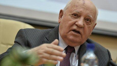 Горбачев опротивостоянии Российской Федерации иСША
