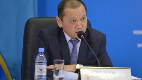 Какую пенсию будут получать казахстанцы в будущем году, озвучили вМинздравсоцразвития
