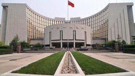 Народный банк Китая ослабил курс юаня кдоллару на0,33%