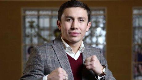 Геннадий Головкин не выйдет на ринг в 2016 году