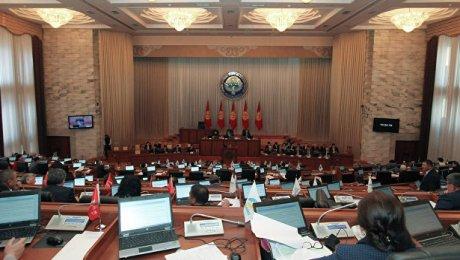ВКыргызстане немогут отыскать подлинник Конституции