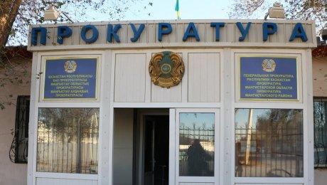 6 школьниц попали в клинику после применения духов вМангистауской области