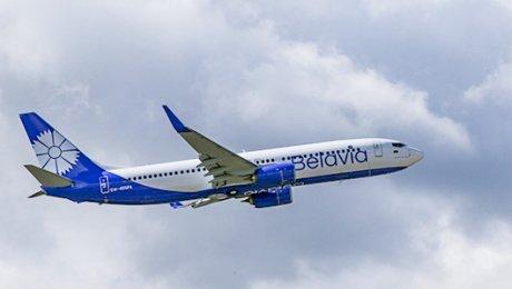 Вукраинскую столицу под угрозой поднять истребители вернули пассажирский самолет: появились детали