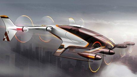 Airbus разрабатывает беспилотное аэротакси— Будущее наступило