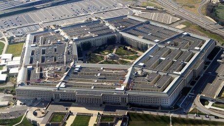 Вбюджете Пентагона отыскали дыру в58 млрд долларов— Борьба скоррупцией