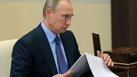 Путин дал гражданствоРФ украинскому миллиардеру