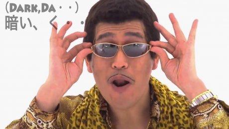 Японский хит Pen-Pineapple-Apple-Pen попал вКнигу рекордов Гиннесса