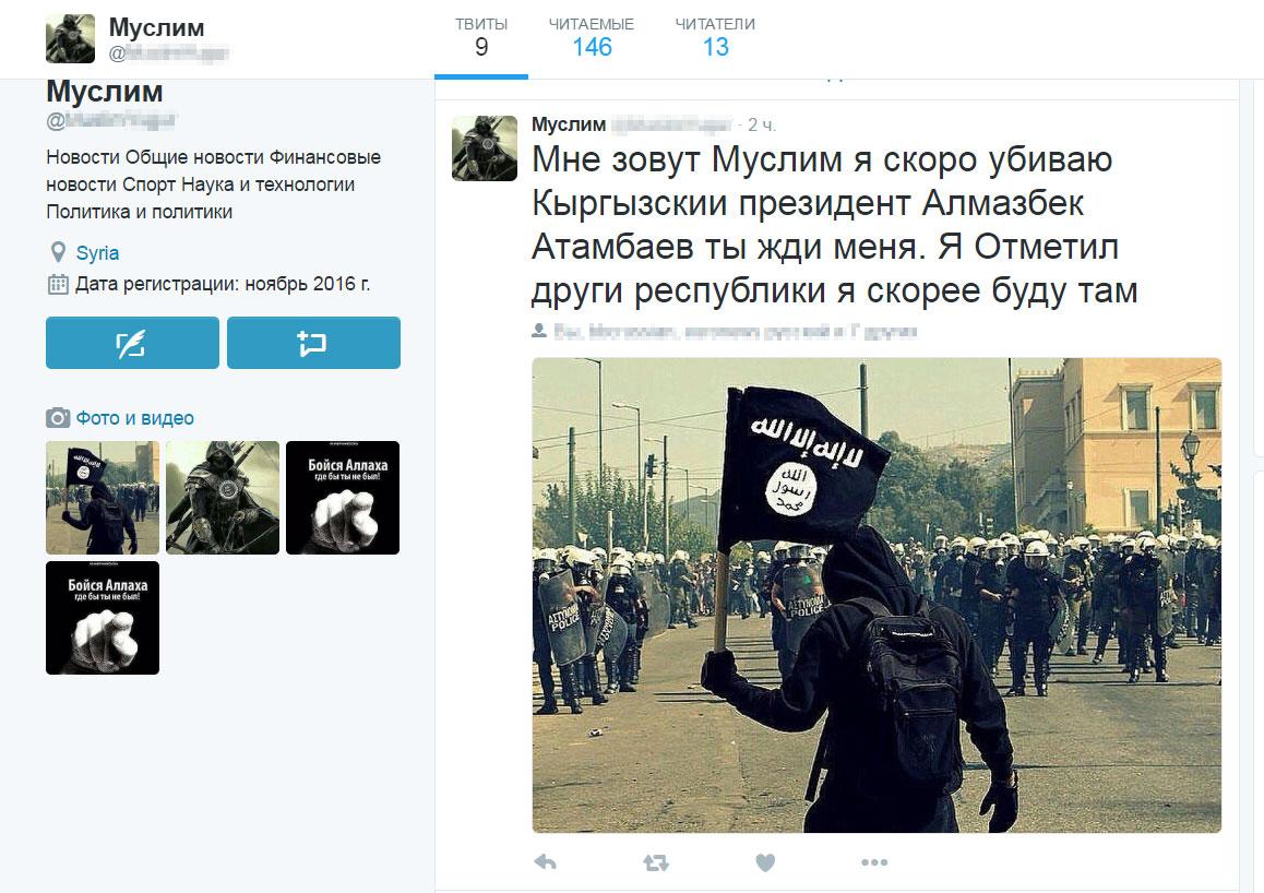 Спецслужбы устанавливают личность пользователя Сети, угрожавшего Атамбаеву