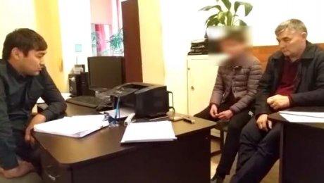 вакансии в букмекерскую контору в москве фон
