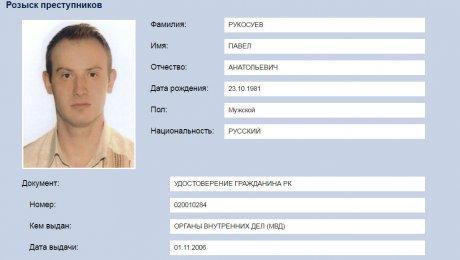 Мошенник-миллиардер экстрадирован вКазахстан
