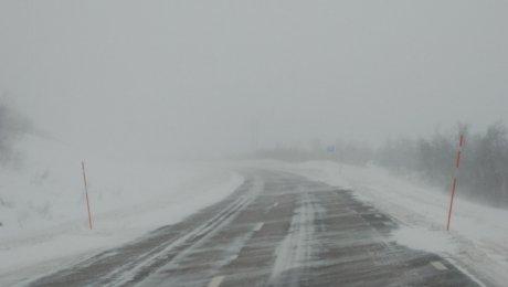 Насевере Казахстана предполагается снег игололед