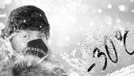 Резкое похолодание предполагается повсему Казахстану
