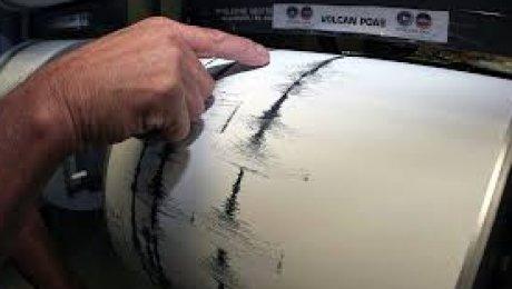 ВКыргызстане случилось землетрясение