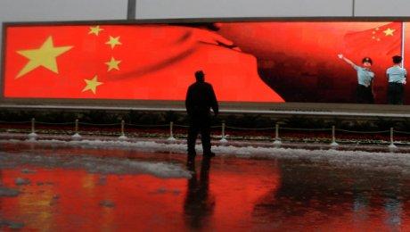 Экс-чиновника в КНР осудили пожизненно завзятку в10 млн долларов