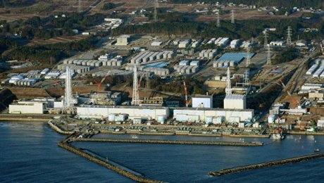 Землетрясение навостоке Японии вызвало цунами вышиной до1,4 метра