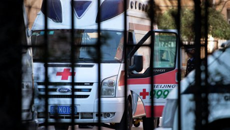 В «Поднебесной» столкнулись 56 авто— внушительная авария