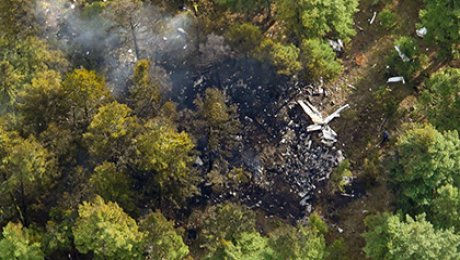 Федерация КОНМЕБОЛ остановила все матчи всвязи скрушением самолета