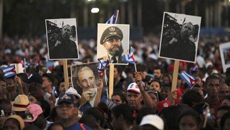 НаКубе впровинции Ольгин состоялась церемония прощания сФиделем Кастро