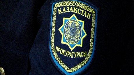 Работники прокуратуры задержаны вАкмолинской области
