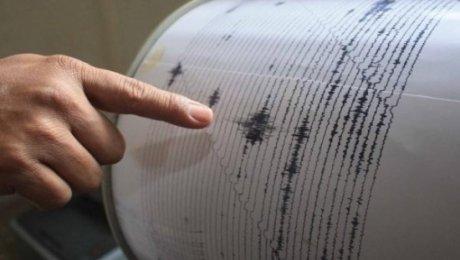 В138км отАлма-Аты случилось землетрясение