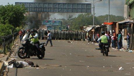 Граждане Венесуэлы протестуют из-за нехватки наличных денежных средств