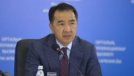Сагинтаев: рост ВВП вКазахстане составил более 0,8 процента