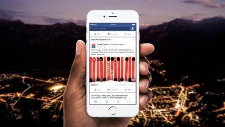 Фейсбук запускает функцию прямых аудиотрансляций
