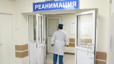 Городская больница архипо-осиповка