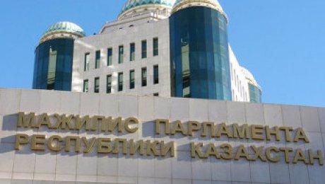Совет подепутатской этике принял отставку мажилисмена М.Тиникеева