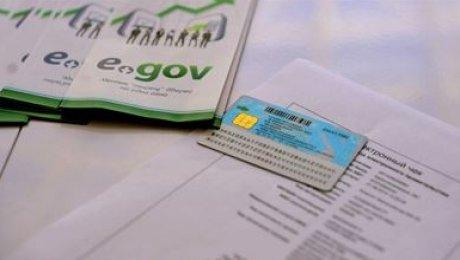 Как изменились правила регистрации казахстанцев