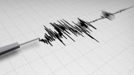 ВАлматы зарегистрировано землетрясение