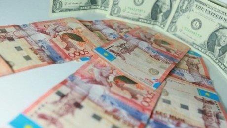 Курс доллара ктенге: 330,5