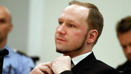 Норвегия потратила наБрейвика полмиллиона евро загод