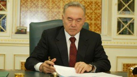 Назарбаев создал рабочую группу поперераспределению власти