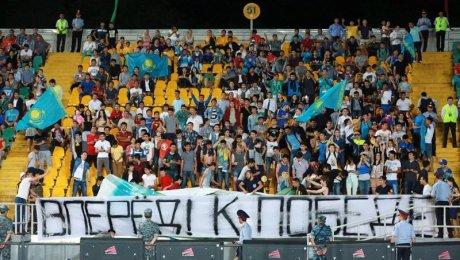 Топчемся наодном месте: врейтинге ФИФА позиции украинской сборной не поменялись
