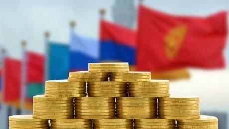 ЕЭК предсказывает рост экономики вЕАЭС в этом 2017г.