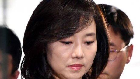 ВЮжной Корее арестована министр культуры, спорта итуризма ЧоЮнСун