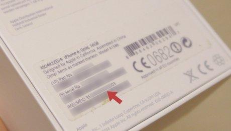 ВКазахстане будут перекрыть незарегистрированные сотовые телефоны