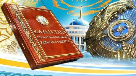 ВКазахстане вынесен навсенародное рассмотрение проект изменений вконституцию