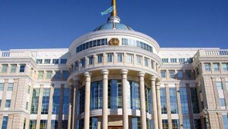 Предложения поизменению вКонституцию Казахстана можно направить по емейл