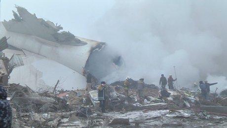 Обнародованы предварительные результаты проверки груза разбившегося вКыргызстане «Боинга-747»