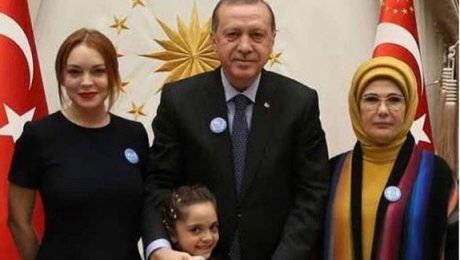 Президент Турции Эрдоган встретился сЛиндси Лохан