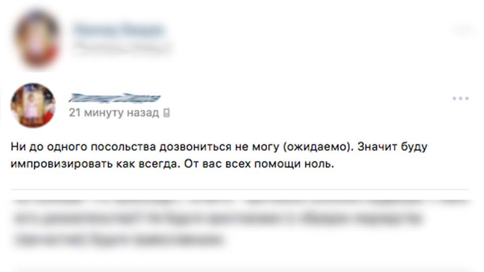 В столице России мужчина захватил взаложники свою семью