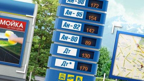 Цены на топливо в Казахстане опять выросли