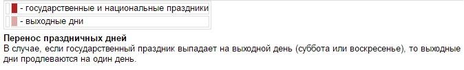 1490696217_2.jpg