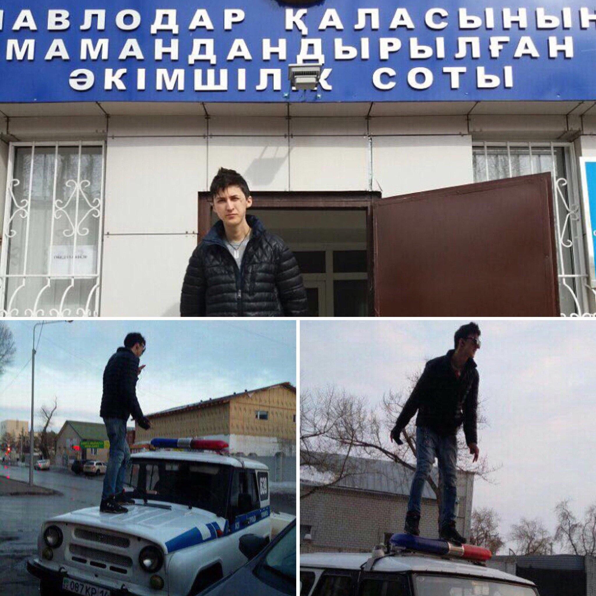 ВПавлодаре мужчина получил 10 суток заселфи накрыше полицейской машины