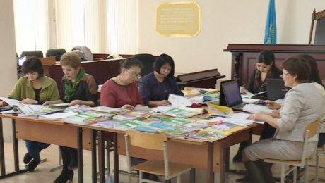 В Казахстане внедрят единый базовый учебник для второклассников