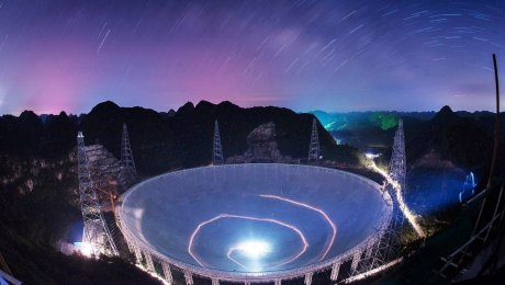 ВКитайской народной республике открыли для туристов крупнейший вмире радиотелескоп
