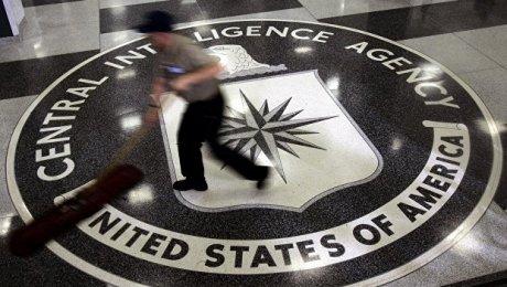 Wikileaks опубликует данные ослежке ЦРУ заМеркель